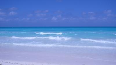 Cuba's Majestic Beaches